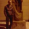ARTUR, 42, г.Ереван