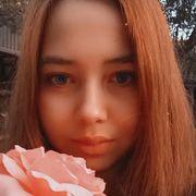 Анна Самсонова 20 Армавир