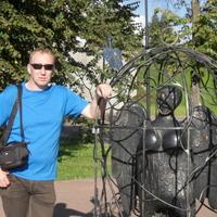 Александр, 48 лет, Близнецы, Санкт-Петербург