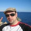 Adriano, 47, г.Lisbon