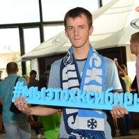 Александр, 29 лет, Рак, Новосибирск