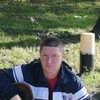 МАКСИМ, 42, г.Южно-Сахалинск