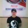 Nikolay, 29, Ust-Kut