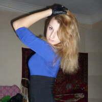 Lana, 31 год, Телец, Москва