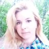 Инна, 34, г.Куровское