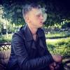 Nik, 24, г.Тирасполь