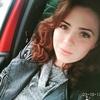 Tetyana, 28, Turiisk