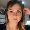 Катерина, 29, г.Комсомольск-на-Амуре