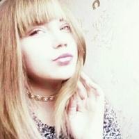 Ирина, 23 года, Близнецы, Томск