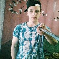 Даниил, 21 год, Овен, Москва