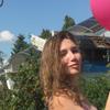 Lina, 33, г.Allschwil