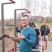 Luch0683 36 Москва