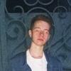 Alex, 18, г.Черновцы