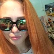 Александра 20 лет (Весы) Белоярск
