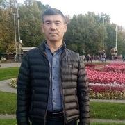 Ахмад 41 Москва