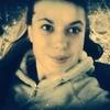 Маріна, 17, г.Винница