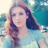 Татьяна, 23, г.Киев