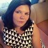 Маришка, 19, г.Екатеринбург