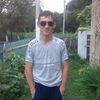 Taras, 20, г.Тернополь