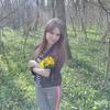 Юлия, 26, г.Минеральные Воды