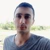 Rusj, 35, г.Симферополь