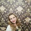 Ирина, 35, г.Березники