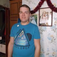Руслан, 33 года, Козерог, Волгоград