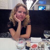 Марина, 34 года, Лев, Киев