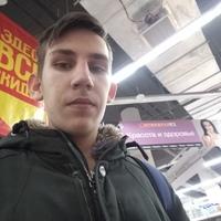 Максим, 26 лет, Весы, Томск