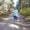 Volodimir, 20, Vasilkov