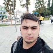 Али 30 Москва