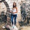 Ira, 19, Alupka
