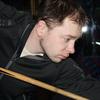 Дмитрий, 32, г.Саров (Нижегородская обл.)