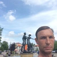 Диитрий, 45 лет, Весы, Москва