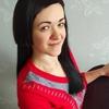 Марина Неклеса, 34, Дніпро́
