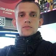 Знакомства в Кузоватове с пользователем Михан 31 год (Дева)
