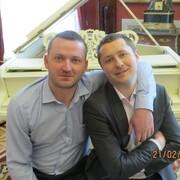 Начать знакомство с пользователем Владимир Нерезько 35 лет (Стрелец) в Василевичах