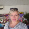 Ekaterina, 37, Homel