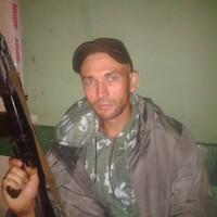 александр, 39 лет, Водолей, Красный Луч
