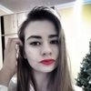 Marina, 18, Bershad