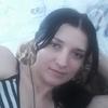 Наташа, 31, г.Новоалтайск
