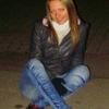 Jana, 27, г.Бауска