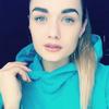 Кристина, 24, г.Москва
