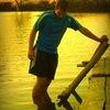 Антон, 20, Кременчук