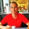 Александр, 33, г.Бровары