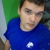 Lyoha Filimonov, 25, Tuapse