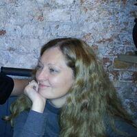 Наталья, 42 года, Рак, Москва