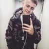 Алексей, 19, г.Новосибирск