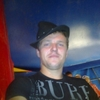 Nikolay, 31, Artsyz