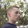 Макс, 20, г.Усть-Донецкий